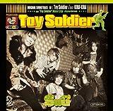 Toy Soldier 初回限定盤A(DVD付)
