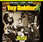 Toy SoldierADVD()