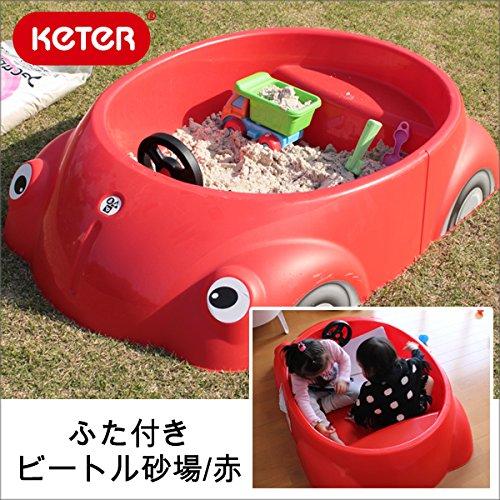 ビートル砂場/赤【KETER/砂場/ボールプール/水あそび/プール/水遊び/砂遊び】 (赤)