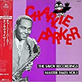 """Charlie Parker - The Savoy Recordings Master Takes Vol. 1"" - Japanese pressing with Obi strip"