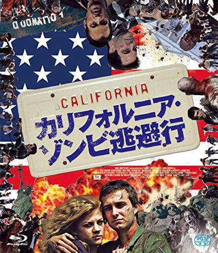 『カリフォルニアゾンビ逃避行』分かれる評価? 原因は軽さ!?