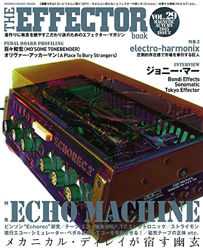 The EFFECTOR BOOK Vol.29 (シンコー・ミュージックMOOK)