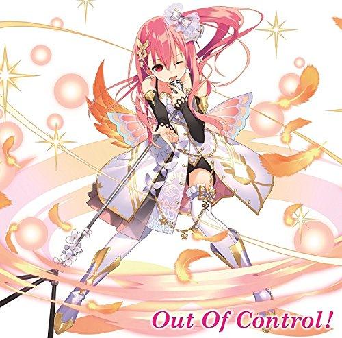 『乖離性ミリオンアーサー』キャラクターソング Vol.4 「Out Of Control!」