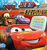 Disney Jigsaw Puzzle Series for Intellec...