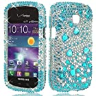 CELL PHONE CASE COVER BLING RHINESTONE SNAP ON FOR SAMSUNG ILLUSION i110/GALAXY PROCLAIM - BABY BLUE BEAD + Screen Protector & Car Charger [In CellCostumes Retail Packaging]