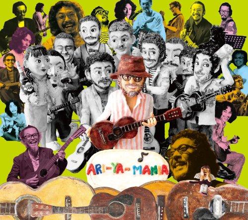 ベスト Ari−ya−mania