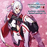 ~PHANTASY STAR ONLINE 2 ����饯��������CD~~Song Festival~~II~