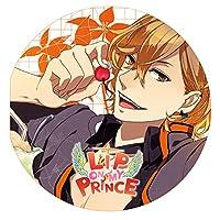 LIP ON MY PRINCE VOL.4 ハル ~あらぶる大地のKISS~出演声優情報