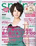 spring (スプリング) 2009年 07月号 [雑誌]