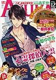 月刊 Asuka (アスカ) 2012年 12月号 [雑誌]