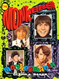 img - for Monkeemania: The Story of the Monkees book / textbook / text book