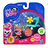 "Hasbro Year 2010 Littlest Pet Shop ""Special Edition Pet"" Prized Pets Series Bobble Head Pet Figure S"