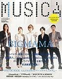 MUSICA(ムジカ) 2015年 03 月号 [雑誌]