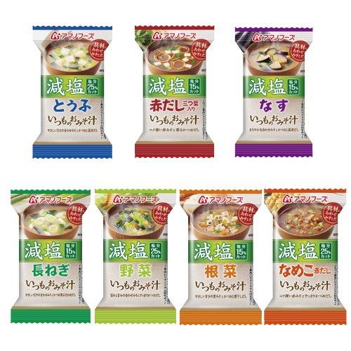 アマノフーズ 減塩 いつもの おみそ汁 7種 30食