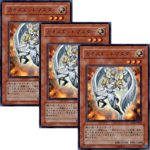 LE12-JP003-UR [Yu-Gi-Oh card]
