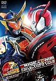 仮面ライダー×仮面ライダー ドライブ&鎧武 MOVIE大戦フルスロットル コレクターズパック [DVD]