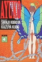 AYUKO 4 (SPコミックス)