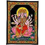 Redbag Goddess Gayatri Devi - Sequin Decorated Cloth Print