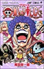 ONE PIECE -ワンピース- 第56巻 2009年12月04日発売