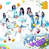 バンザイVenus (typeA DVD付)