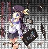シークレットゲーム -オリジナルサウンドトラック-