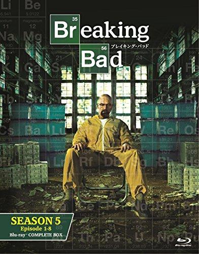ブレイキング・バッド SEASON 5  COMPLETE BOX [Blu-ray]