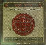 Exotic India Surya Yantra - Brass