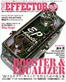 The EFFECTOR BOOK Vol.22 (�V���R�[�E�~���[�W�b�NMOOK)