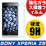 F.G.S 国産ガラス素材 Sony Xperia Z5 フィルム Xperia Z5 強化ガラスフィルム 気泡が消える Xperia Z5 ガラスフィルム 硬度9H [並行輸入品]