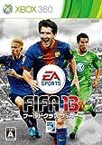 FIFA 13 ワールドクラス サッカー(特典なし)