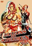 スマイルBEST アマゾネス 対 ドラゴン ニューテレシネ版 [DVD]
