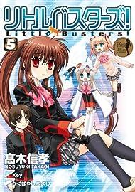 リトルバスターズ! 5 (電撃コミックス)