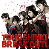 BREAK OUT!(DVD付)(ジャケットA)