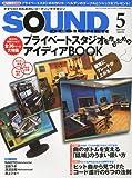 SOUND DESIGNER (サウンドデザイナー) 2009年 05月号 [雑誌]