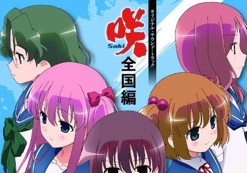 TVアニメ 咲-Saki-全国編 オリジナルサウンドトラック