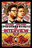 "buyartforless Framed "" The Interview James Frank And Seth Rogen Movie"" Art Print poster, 18"" X 12"""