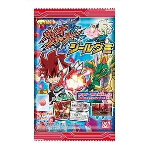 ガイストクラッシャー シールグミ 20個入 BOX (食玩・キャンデー)