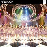 ロマンス、イラネ-AKB48