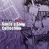最遊記RELOAD SANZO'S SONG COLLECTION