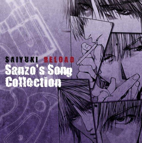 SAIYUKI RELOAD SANZO S SONG CO [DE IMPORT]