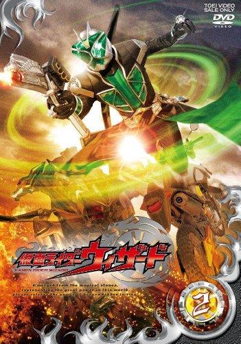 仮面ライダーウィザード VOL.2 [DVD]