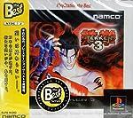 鉄拳3 PlayStation the Best