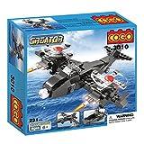 COGOおもちゃ 烈風戦闘機 プロペラ飛行機 クリエイター・アイデアシリーズブロック 3in1 231PCS CG3010
