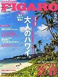 madame FIGARO japon (フィガロ ジャポン) 2014年 02月号 [大人のハワイ]