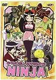 echange, troc Shinobu, Apprentie Ninja - Intégrale Edition 2010
