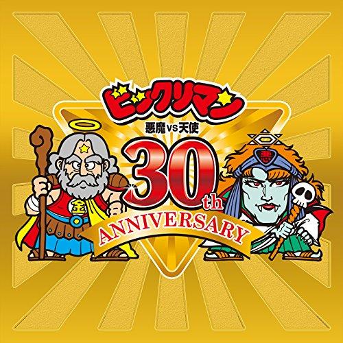 【Amazon.co.jp限定】ビックリマン 悪魔vs天使シリーズ アートキャンバス (30周年記念)