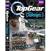 TOP GEAR THE CHALLENGES 3[DVD] (日本語版) (<DVD>) (<DVD>)