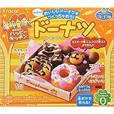Kracie Popin' Cookin' kit soft donuts DIY candy