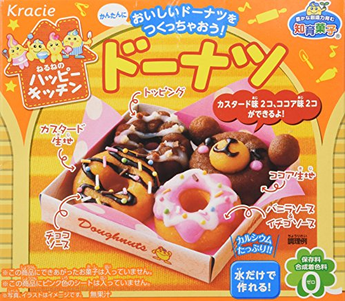 Kracie Popin' Cookin' kit soft donuts DIY candy - 1