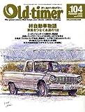 Old-timer (オールドタイマー) 2009年 02月号 [雑誌]